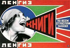 rodchenko.jpg (475×333) #constructivism #alexander #rodchenko