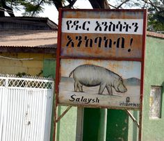 Ethiopian hand drawn signs #africa #ethiopia #drawn #signs #hand