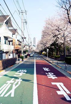 width=500px #japan