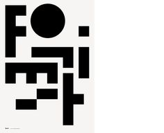 Mark Gowing Design | Posters | Formist Publishers #vv