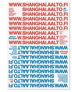 Aalto in Shanghai : Mikko Varakas #type #repetition #color #grid
