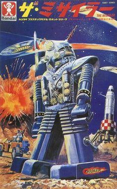 Sci-fi illustrations by Shigeru Komatsuzaki ~ Pink Tentacle #robot #retro #sci #fi #illustration #vintage #japan