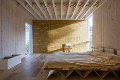House of Trace by Tsuruta Architects #interiors #bedroom #minimal