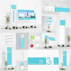 Hospital | Wayfinding | Signage | Sign | Design 浙江骨科医院导视系统设计C4D标识