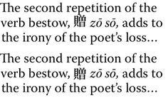 Example of BASE table baseline adjustment. Latin typeface: Warnock Pro roman and italic, Robert Slimbach. Kanji typeface: Heisei Mincho.