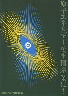 Yusaku Kamekura posters ~ Pink Tentacle #japanese #design #graphic #posters #kamekura #yusaku