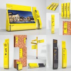 武汉汉阳造文化创意产业园区商业步行街导视设计模板效果图源文件素材