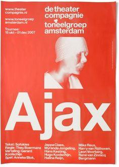 DTC / Ajax - Experimental Jetset #jetset #experimental