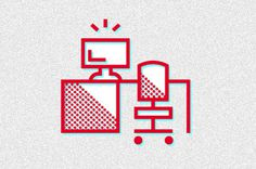 azteca86 #computer #office #desk #icons