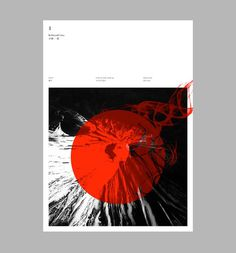 Tohoku Earthquake Relief Poster Art & Design by D. Kim #relief #earthquake #design #tohoku #kim #art #poster