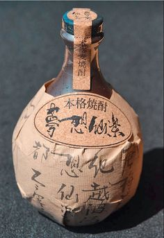 sake bottle #japanese #package #design