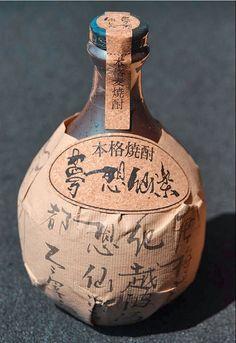 sake bottle #japanese #package #design