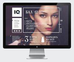 IQ'ball dynamic brand identities #dynamic #branding #design #identities #fashion #web