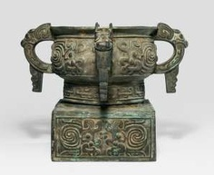 Ritual vessel of the type 'gui' is the Bronze in the style of the Zhou dynasty