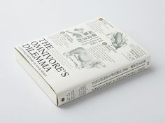 book design - wangzhihong.com