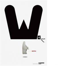 Non-Format - K-Swiss #design #poster