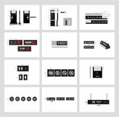 Wayfinding | Signage | Sign | Design | 家居市场导视设计方案