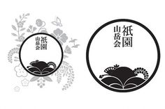 祇園山岳会 Gionsangakukai Identity (Logo) on the Behance Network #logo