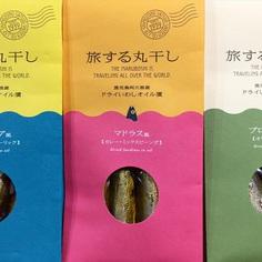 #japan #packaging #kuzefuku