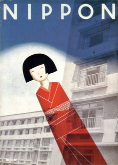"Cover of ""Nippon"" magazine issue #1, Oct 1934"