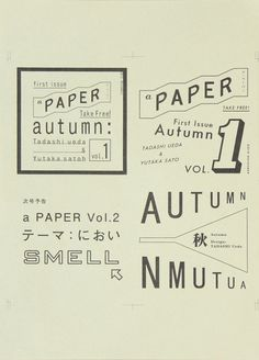 Paper Autumn #design