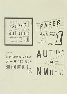 Paper Autumn #design
