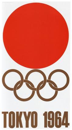 Mid-century olympics poster by Yusaku Kamekura.