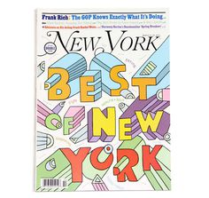 NY Mag Cover #illustration