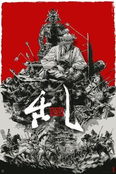 """Ran"" by Kim Jung Gi | 411posters"