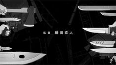 tumblr_m0g5ey4NNl1qkfenpo1_500.gif (500×281) #movie #titles #opening #japan