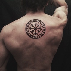 Vegvisir tattoo – Hadrian's Wall