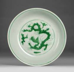 Imperial dragon dish with green enamel #Sets #Teasets #Porcelainsets #Antiqueplates #Plates #Wallplates #Figures #Porcelainfigurines #porcelain
