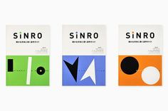 Simple Shapes on Sinro Book Cover #cover #sinro #book #asatte