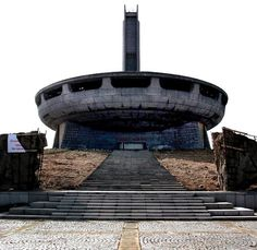 Dark Roasted Blend: Abandoned Communist Party Headquarters in Bulgaria #architecture