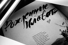 Graphic-ExchanGE - a selection of graphic projects #humanist #design #typography