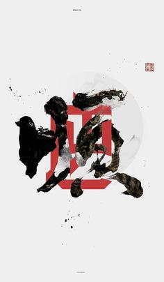 SHUN / NI order reverse