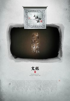 JOURNEY TO SHANGHAI on the Behance Network #print #design