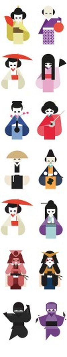 Geisha   Hey #illustration
