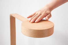Minimal design - Apsis Lamp — minimalgoods