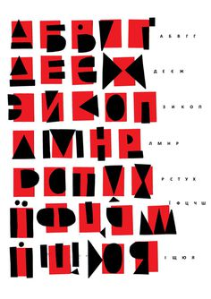 Font Red King #font #typography