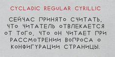 Cycladic Fonts by TEKNIKE » Fontspring (Regular Cyrillic) - #cycladic #typeface #font #kikis #teknike