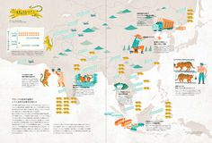 MilK japon : Masako Kubo #illustration #infographic #map #japanese