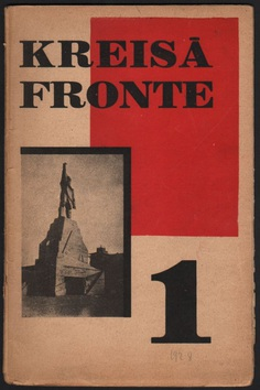 Kreisa fronte. Left Front. 1928. No. 1–6 | Linards Laicens | Complete set of the first year, belonged to Pāvils Vīlips. First edition. Published in only 1400 copies
