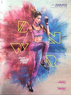 Paqueta – Donna Walk Run