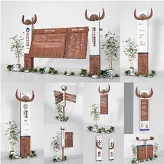 Wayfinding | Signage | Sign | Design | Scenic 西江苗寨民族风标识旅游景区导视系统设计