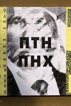 "Katerina Gaidamaka, Ficciones Typografika 536 (24""x36""). Installed on June 24, 2014. More on Ficciones Typografika. #modern #straight #rodchenko #geometric #russia"