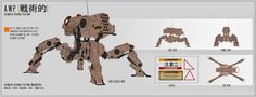 Oatestwder Doodles: A.W.P. - Missile Variant #mill-tech #mecha