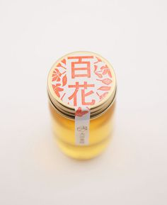 Honey #packaging #stamp #label