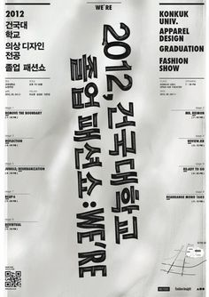 konkuk univ. apparel design major. graduate fashion show joonghyun cho #poster