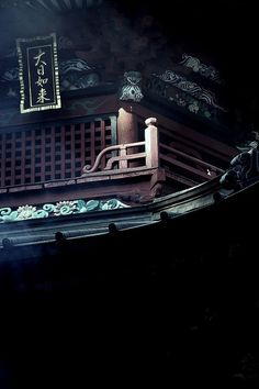 isaykonnichiwa:Mariko Kato #asia #design #illustration #china #roof #painting #light